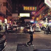 Éjszakai fények Hongkongban