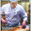 Sushiról haladóknak - a világ második legjobb sushizójából