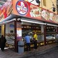 Bejrút, Libanon: az első ízek képekben
