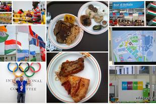 Ezt ették a világsztárok az Olimpián, bejutottam a Faluba
