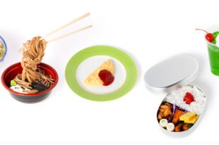 Mi ez a japán kaja a Google kezdőoldalán ma?