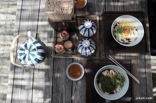 Kifordított mochi, languszta és vagjú - a császár beszállítói. Mi is ez a Mie?