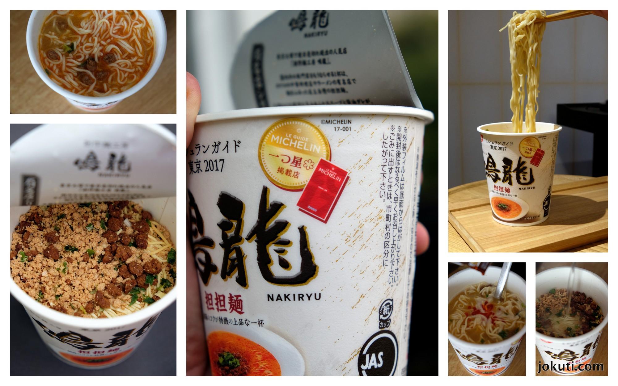 ramen_nakryu_michelin_star_tokyo_cup_noodles_nissin.jpg
