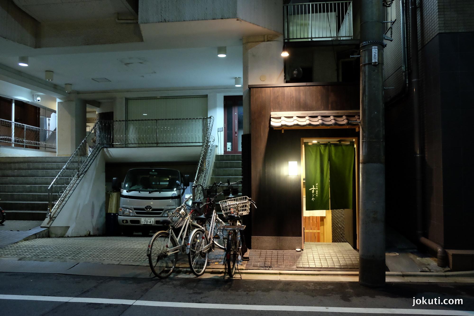 dscf5454_sugita_sushi_michelin_tokyo_japan_vilagevo_jokuti.jpg