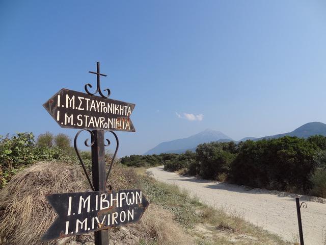 Az Athos-hegy - Görögország