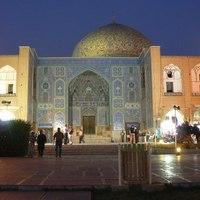 Az Imám tér Iszfahánban (Irán)