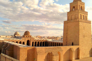 Kairouan városa (Tunézia)