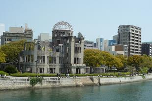 Hirosima Béke Emlékmű (Japán)