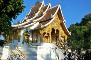 Luangprabang városa (Laosz)