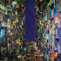 Hongkong hipnotikus felhőkarcolói