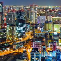 Felfedezésre váró helyek Ázsiában: Osaka