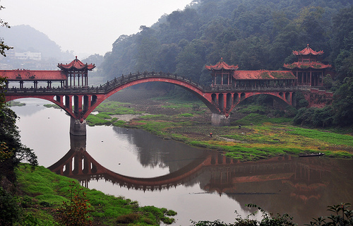 Leshan bridge china.jpg