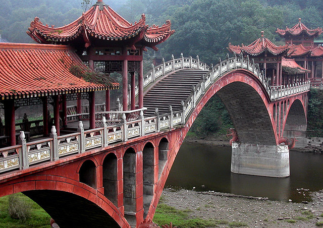 Leshan bridge2.jpg