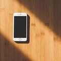 Így kémkedhet egy iPhone