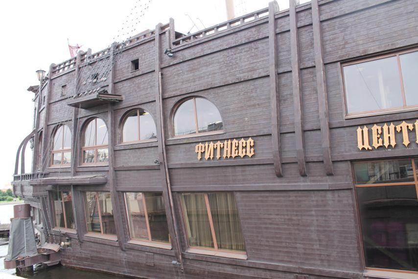 fitnesz_center.jpg