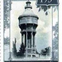 Bréking: víztornyos bélyeg a Magyar Postánál!