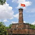 Új világörökségek: Thang Long, Hanoi, Vietnam