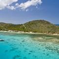 Bérelj szigetet! (Karibi körkép)