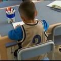 Gyerekcipőben (vagy pólóban?) az RFID-alapú emberi nyomon követés