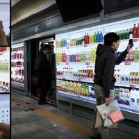 Virtuális bevásárlás a föld alatt