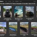 Trainz Simulator 12 olcsón