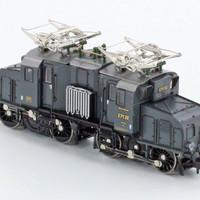 Az első Hobbytrain E71 képek