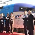 Tovább nyújtózkodik a KTX Dél-Koreában