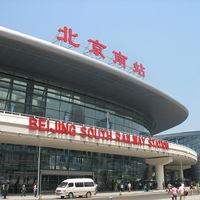 A Peking-Sanghaj nagysebességű vasútvonal