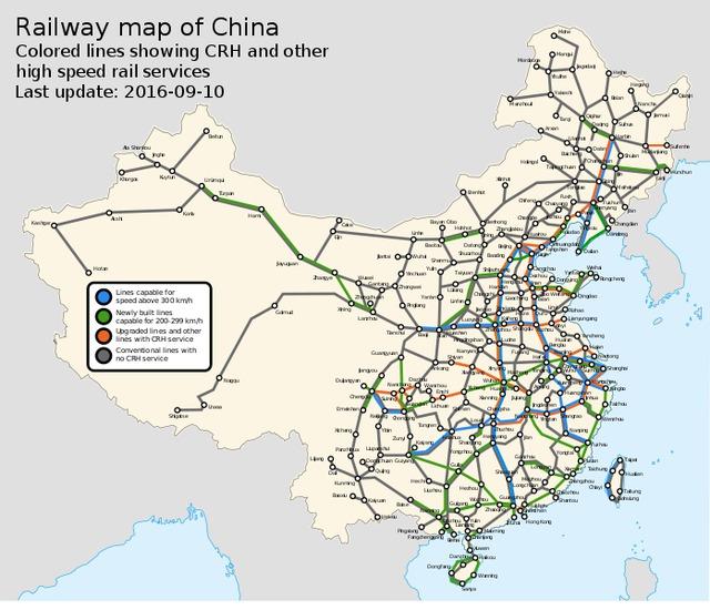 Kína nagysebességű vasúthálózata 2016 október