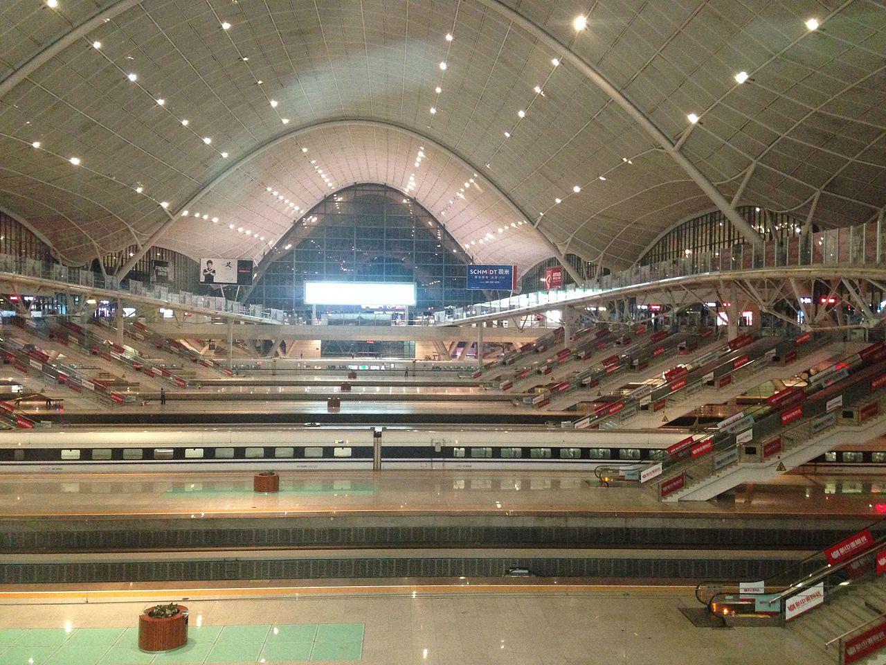 Vuhan központi pályaudvar, kína