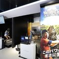 Dragon Ball Z VR játékmenet