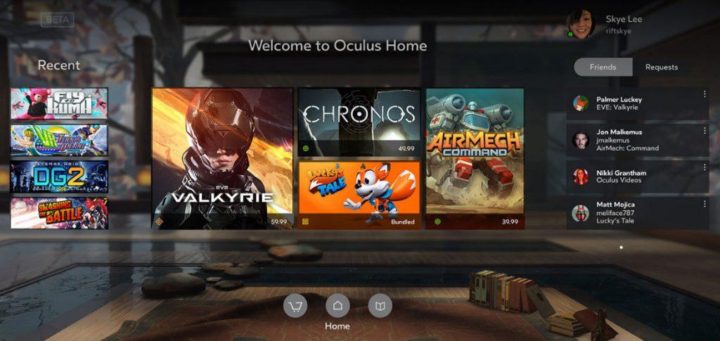 oculus-home-1024x485.jpg