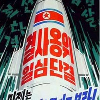 Kim Dzsongil köszöntése