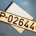 P rendszám? Útvonalengedély? Hogyan mozgassak egy külföldi papíros autót?
