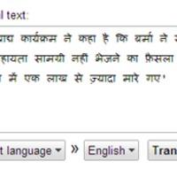 Google Translate: blogfordítás, egy mozdulattal
