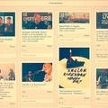 Friendsheet: Pinterest életérzés ismerőseink facebookos fotóiból