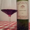 Ismét egy remek bor a Mátrából