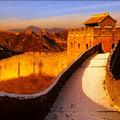 126. Made in China, avagy első kézből a Nagy Falon túlról...
