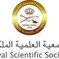 Zaid Naffa, a jordán tiszteletbeli konzul látogatása a Magyar Tudományos Akadémián