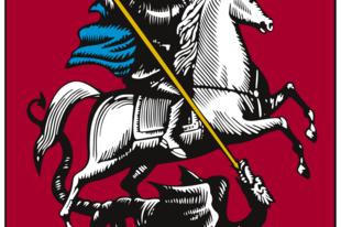 A sárkányölő szent lovag