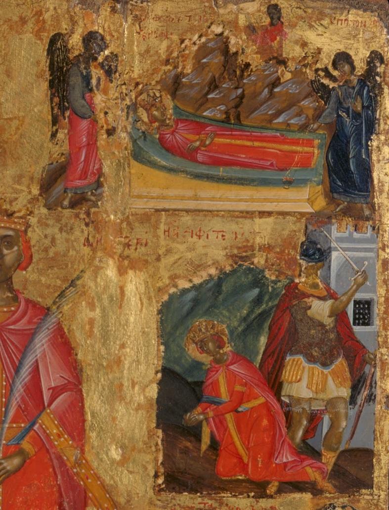 konstantinostzanes-stkat-1650-1699-dat2.jpg