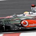 Hamilton nyer Vettel hazai futamán!