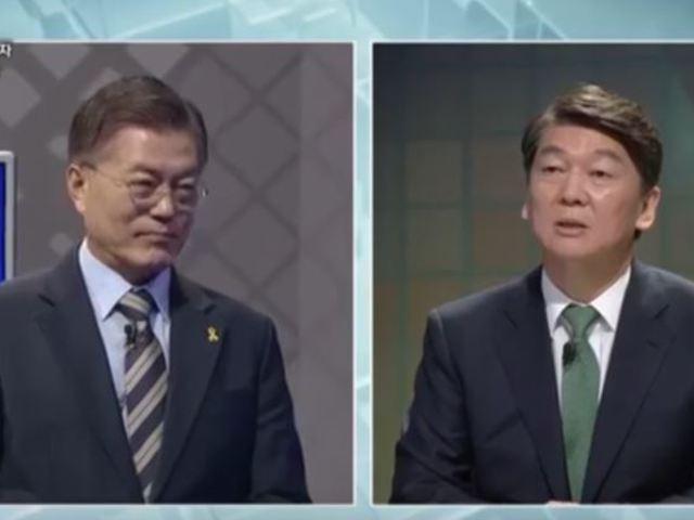 A 2017-es dél-koreai választások elnökjelöltjei