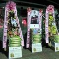 K-pop-különlegesség: rajongói jótékonyság
