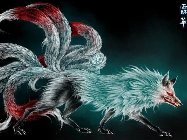 Az ázsiai kilencfarkú rókalény legendája