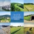Lélegzetelállító Korea: Pekcse történelmi régió