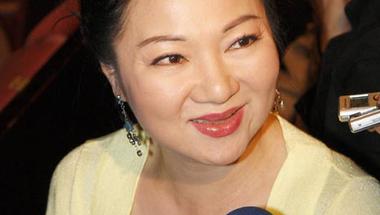 A Paj Hsziao-jen-gyilkosság