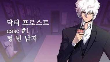 Egy igazán nem megszokott K-drama: Dr. Frost