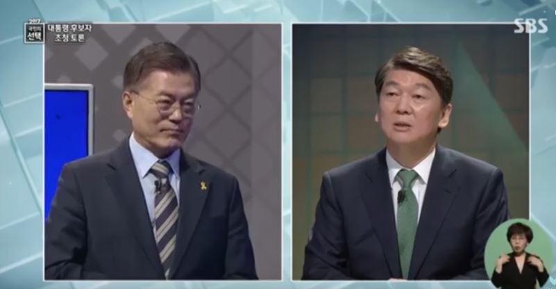 moon_ahn_debate.JPG