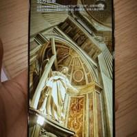 Hihetetlenül szép lesz az új Xiaomi!